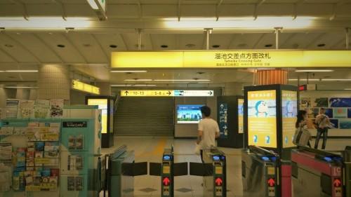 溜池山王駅3