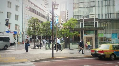 溜池山王駅11番出口