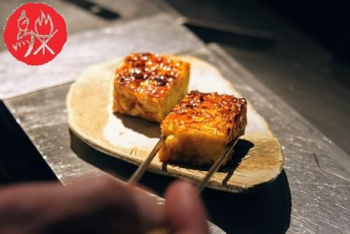 焼きもろこしw chopsticks w logo
