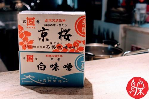 box miso w logo