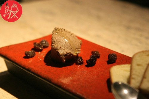 another angle truffle w logo