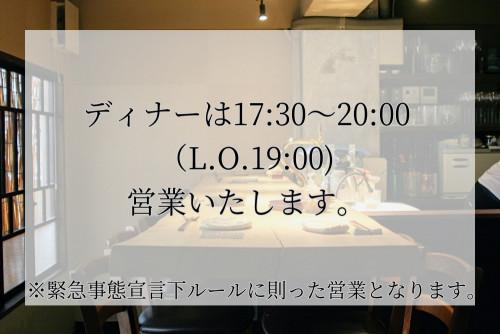 0722-23ランチお休み案内_2